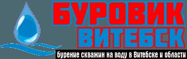 logo-burovik-top